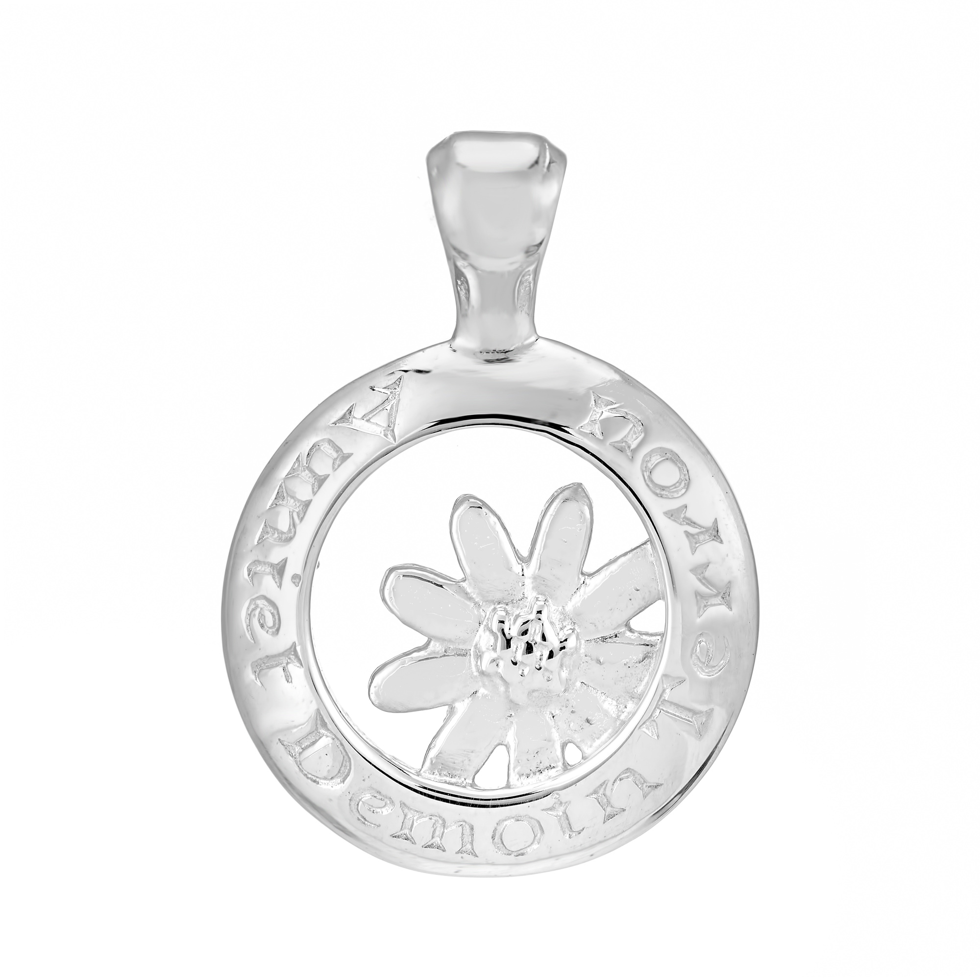 Sterling Silver Pendant  (Today Tomorrow Always)