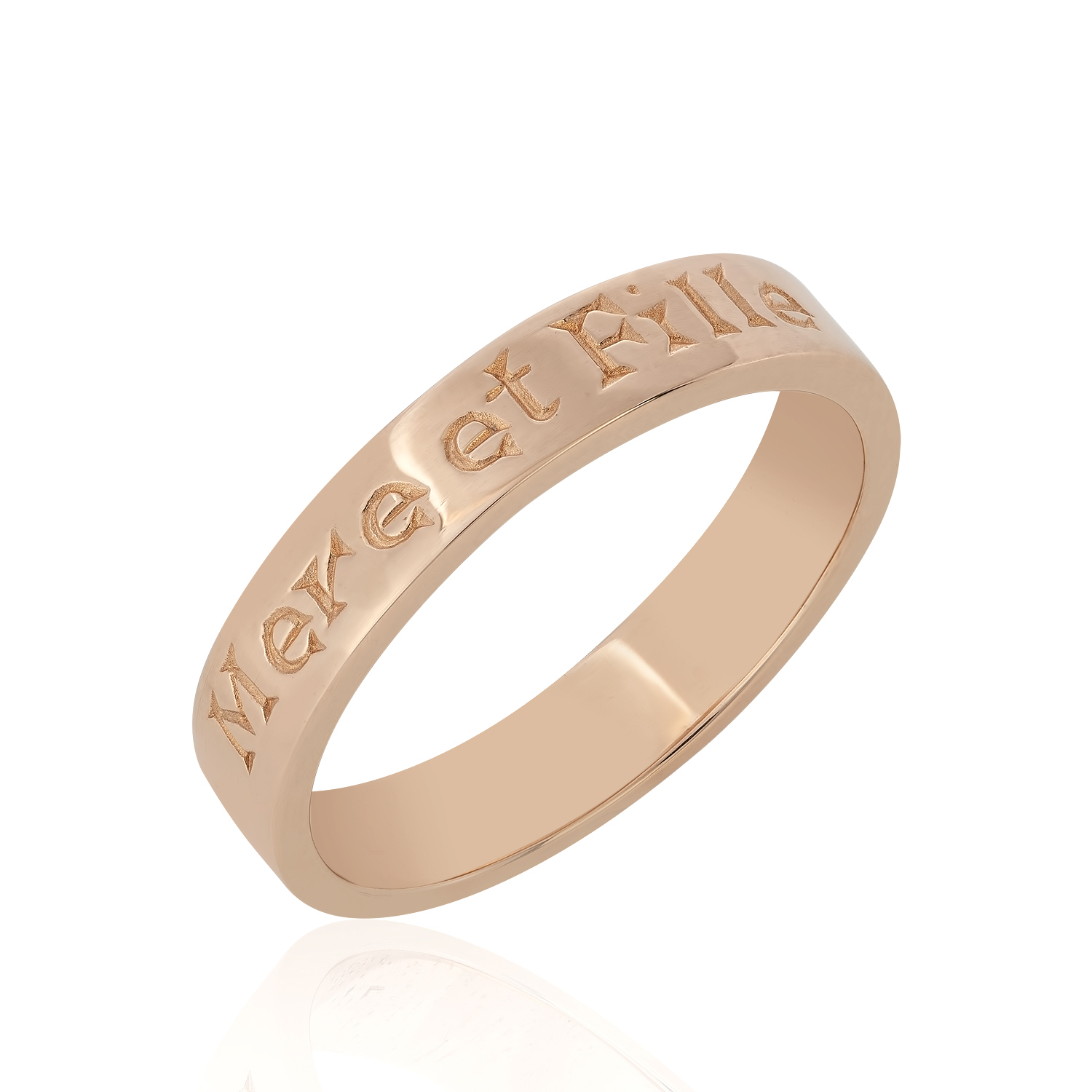 9ct Rose Gold Ring  (Mother & Daughter)