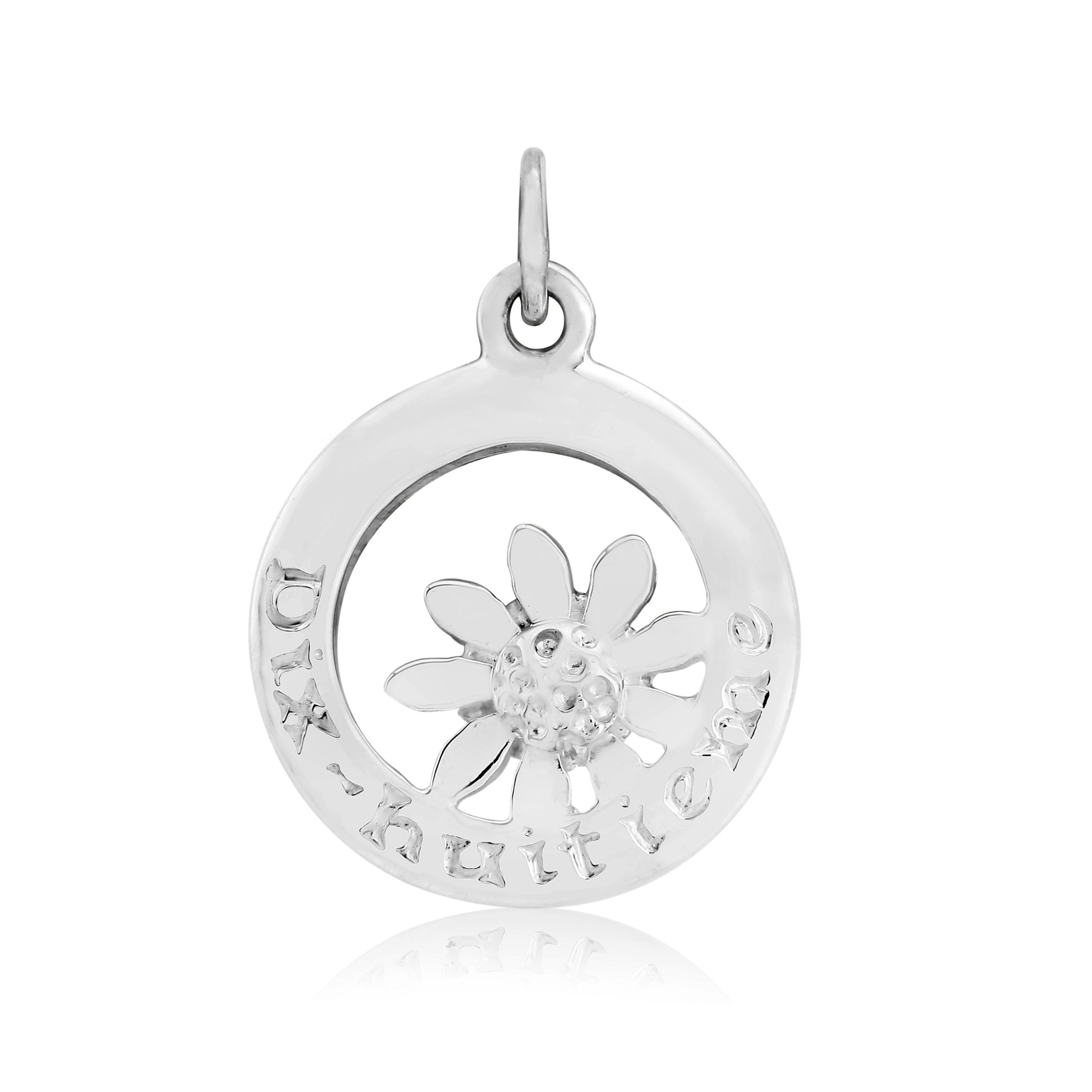 Sterling Silver Charm / Pendant  (18)